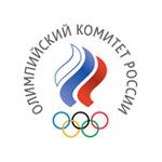 Поддержать Олимпийскую команду России
